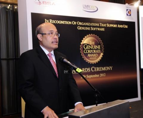 GCA Awards Ceremony