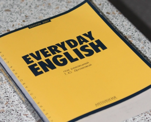 Grammar, Language, English Manual