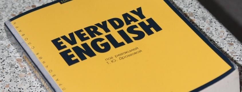Grammar, Language, English Manual