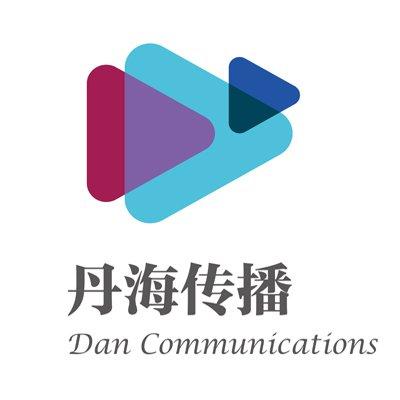 Dan Communications PR