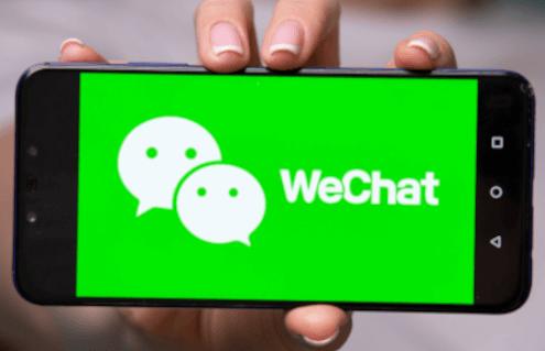 China's largest social media platform